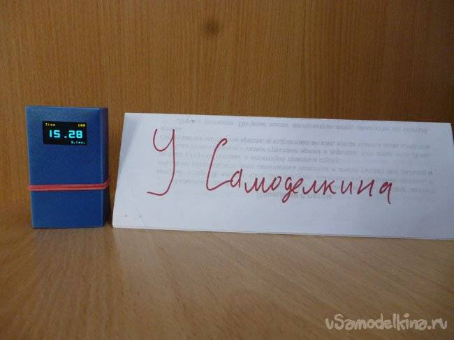 Часы с термометром на Attiny