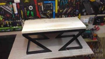 Классный столик из профтрубы и дерева своими руками.