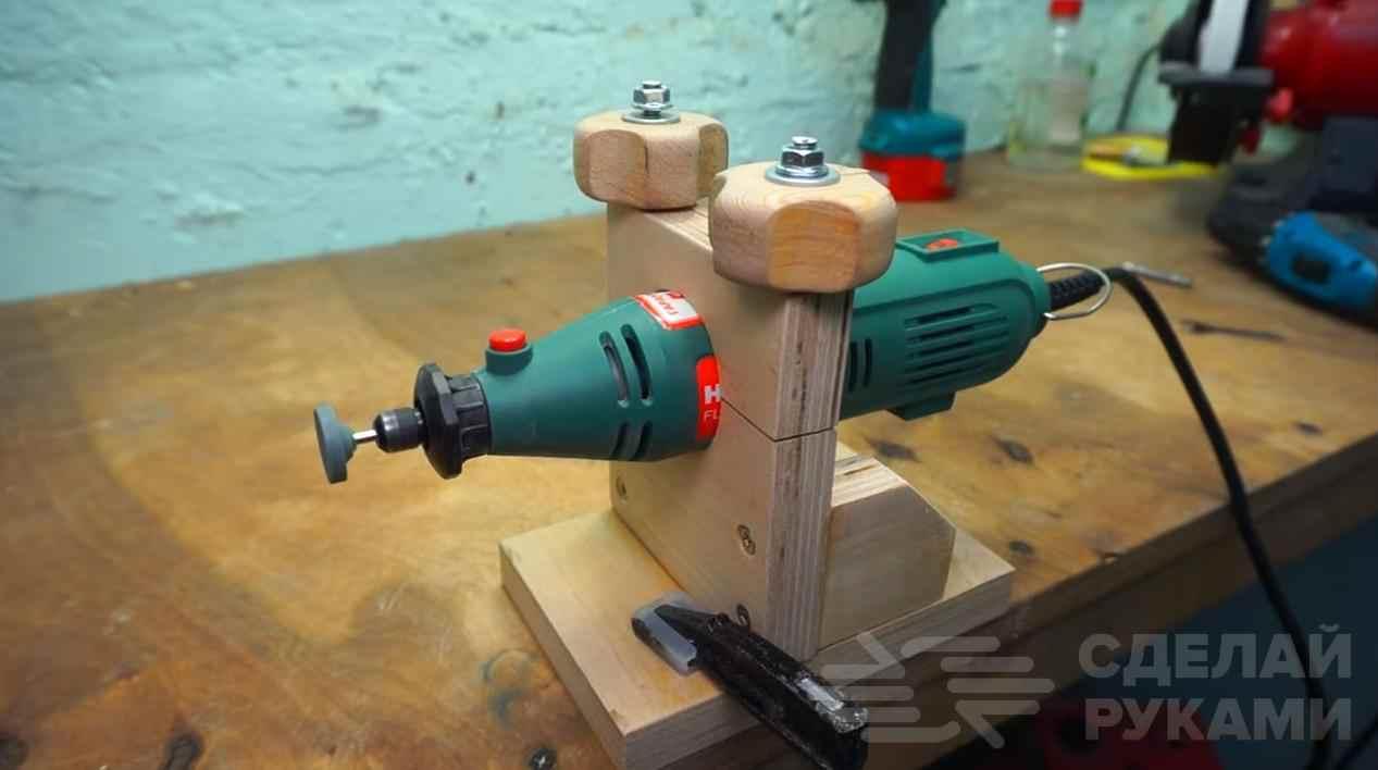 Универсальный держатель из фанеры для ручного электроинструмента