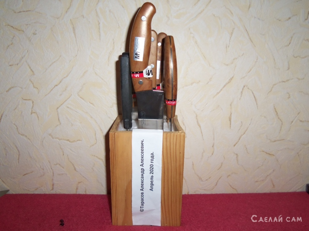 Подставка для ножей, за основу взята коробка от bas armagnac