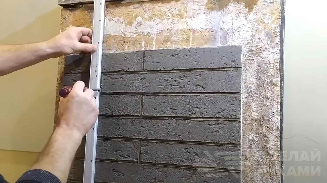 5a461df71c8b8c9aad5a3e7836352cdf - Декоративный кирпич на стене из плиточного клея