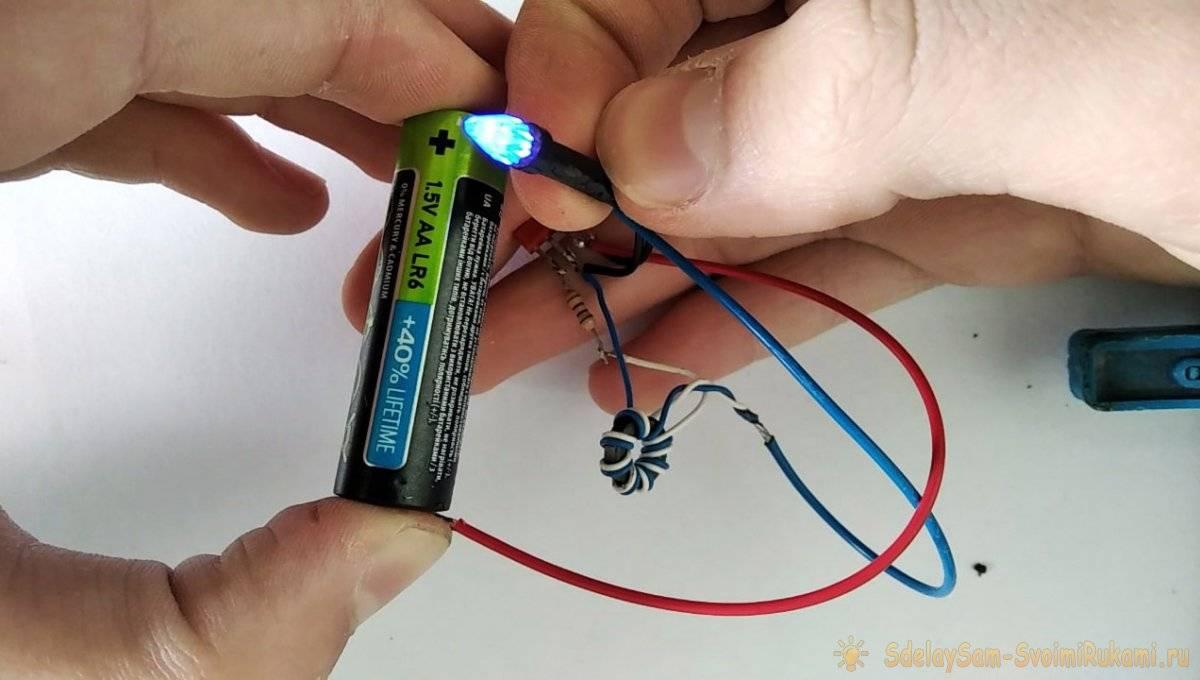 96b60daf49acd9d95150a60ca6a80d49 - Преобразователь который заставит светится светодиод от одной батарейки