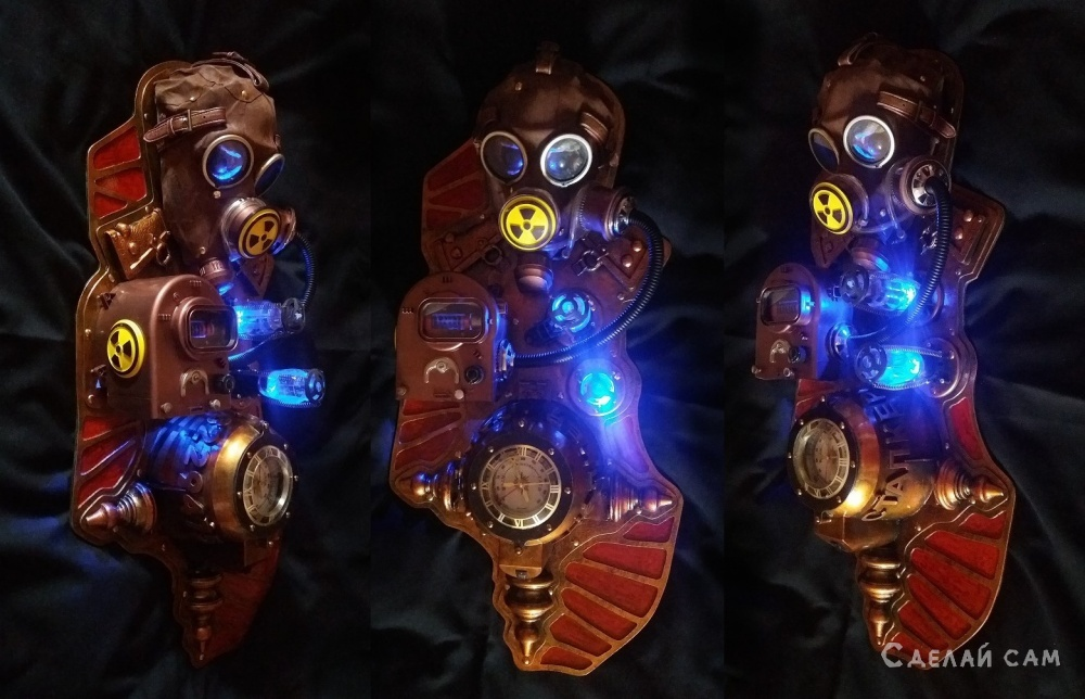 Часы Сталкер Steampunk Art